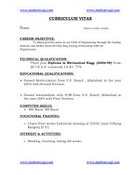 Sample Resume For Ojt Mechanical Engineering Students by Cover Letter For Software Developer Gallery Cover Letter Ideas