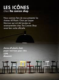Conran Shop Tapis Collection Apc Vitra The Conran Shop