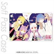 Meme Neko - kudamimi no neko slim soft pass case 2 miya meme neneko yukari