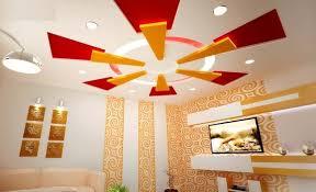Latest Plaster Of Paris Designs Pop False Ceiling Design - Pop ceiling designs for living room