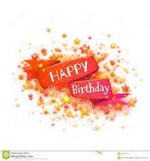 happy birthday ribbon ribbon with happy birthday title vector stock vector