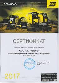 сварочный инвертор esab caddy tig 2200i ac dc бесплатная доставка