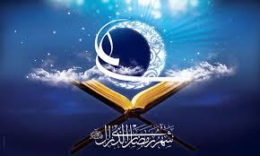 تصویر  دانلود پروژه بررسی خسران و آثار آن در قرآن