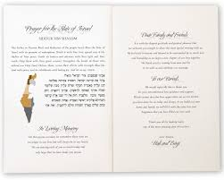 invitation programs hebrew wedding invitation beautiful wedding programs and