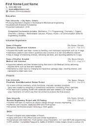 Resume For A Summer Job Summer Job Resume Resume For Your Job Application