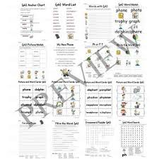 digraph ph consonant sound activity packet and worksheets by kp