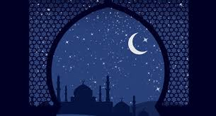 ramadan 2016 when is ramadan end and meaning of the moon