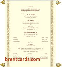 wedding menu sles indian wedding menus wedding ideas 2018