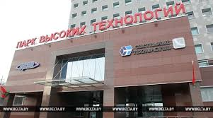 architecture company ranking ten companies from belarusian hi tech park now in software 500 ranking