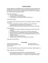 Accomplishment Words For Resume Example Of Good Resume First Job Resume Example Examples Of A Job