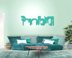 Wohnzimmer Deko Wand 20 Bezaubernd Wohnzimmer Wand Luxus Dekoration Ideen