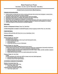 certified management accountant resume entry level accountant