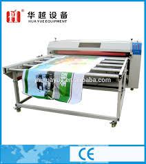 63inch uv laminator for wood floor uv coating buy wood floor uv