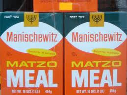 manischewitz latke mix simple matzo meal latkes recipe serious eats