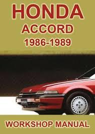 honda car manual honda legend coupe honda honda legend honda and cars