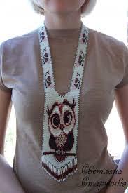 227 best bead loom patterns images on pinterest bead loom