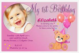 Meaning Of Invitation Card 1st Birthday Party Card Wording Image Inspiration Of Cake And