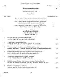 essays on science essay on science and society chapterscience and