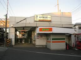 Matsudo-Shinden Station