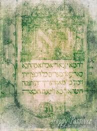 sephardic haggadah pdf 4977 best l chaim images on temple israel