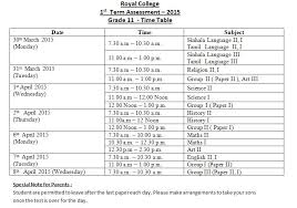 worksheets for grade 1 tamil grade 1 tamil worksheets tags free