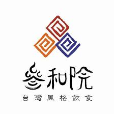 bureau poste li鑒e 叁和院台灣風格飲食參和院 post taipei ù prezzi recensioni