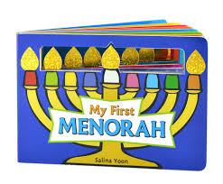 childrens menorah gifts my menorah children s book