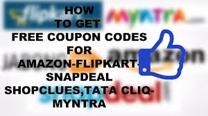amazon black friday coupon code 2016 how to get free coupon code for amazon flipkart snapdeal hindi