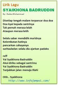 Lirik Lagu Lirik Lagu Syaikhona Badruddin Ponpes An Nur 2 Al Murtadho