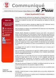 assistance publique hopitaux de siege assistance publique hôpitaux de encore un au