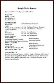 Model Resume Example by Sample Warehouse Resume Type Your Address Here Type Your Address