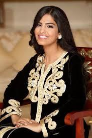 saudi arabian princess and activist for women u0027s rights princess