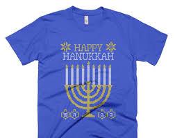 hanukkah apparel hanukkah clothing etsy