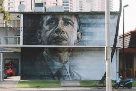 artist kamea hadar celebrates identity and president obama with artist kamea hadar celebrates identity and president obama with his new mural hapa kollaboration org