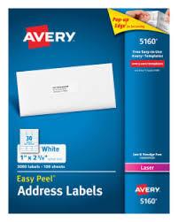 avery design pro 5 avery easy peel reg address labels 1 quot x 2 5 8 quot 000
