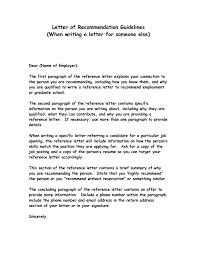 resume builder worksheet how to make a recommendation letter resume dottiehutchins com best solutions of how to make a recommendation letter resume on worksheet