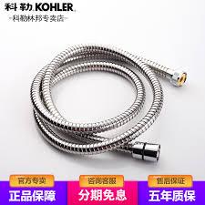 usd 33 33 kohler kohler bathroom accessories 1 5 meters hand