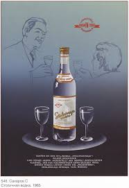 martini vintage 226 best reklame vintage images on pinterest vintage posters