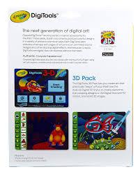 Home Design 3d Cho Ipad Amazon Com Crayola Digitools 3d Effects Creativity Pack Toys U0026 Games