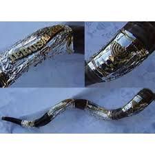yemenite shofar stand sterling silver yemenite shofar free gift