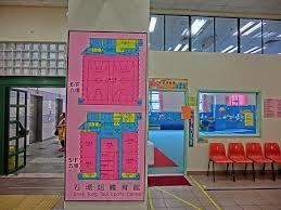 file hk shek tong tsui sports centre 石塘咀市政大廈 運動場 sttsc
