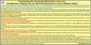 Quikr Jobs Resume by Jobs In Sursagar Dairy Vacancies In Sursagar Dairy Opportunities