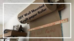 diy kraft paper roller tutorial youtube