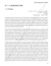 sample page classical chinese combinatorics