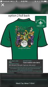 Grass Comfort Colors Alpha Tau Omega Ato Southala Twitter
