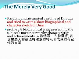 the merely very good jeremy bernstein ppt download