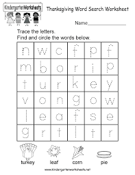 free printable thanksgiving word search worksheet for kindergarten