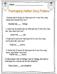 Thanksgiving Printables First Grade 145 Best 3rd Grade Images On Pinterest Teaching Ideas Christmas