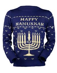 hanukkah sweater amazon com sweater hanukkah sweater by