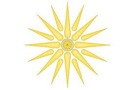pan macedonian on vergina sun pan hellenic symbol